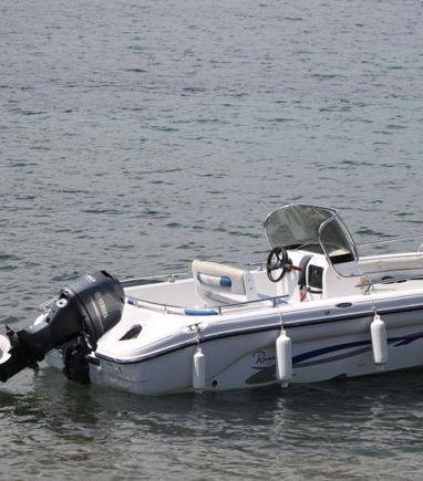 Speedboat Ranieri 19 S · 2017 (3)