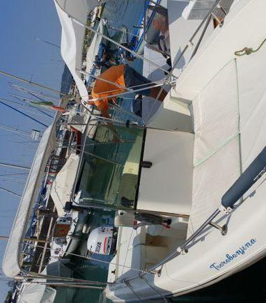 Speedboat Fiart Marea 20 · 2010 (3)