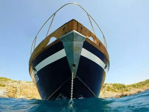 Imbarcazione a motore POSILLIPO Antigua 38 (1972)