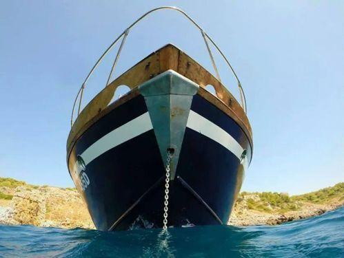 Motorboat POSILLIPO Antigua 38 · 1972