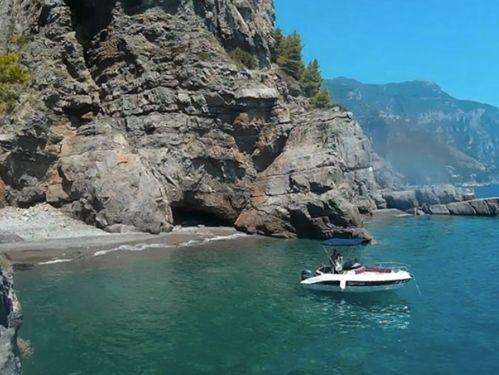 Sportboot Marinello Fisherman 19 · 2018