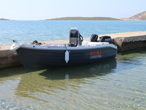 Speedboat L.AMMOS 450 · 2019