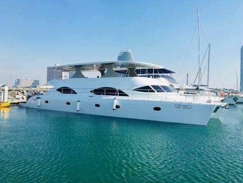 Motorboat Spy 75 · 2018