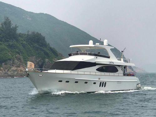 Motorboat Custom Build Luxury · 2014