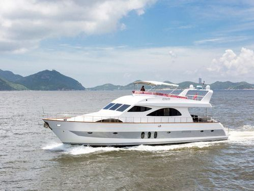 Motorboat Custom Build Luxury · 2008