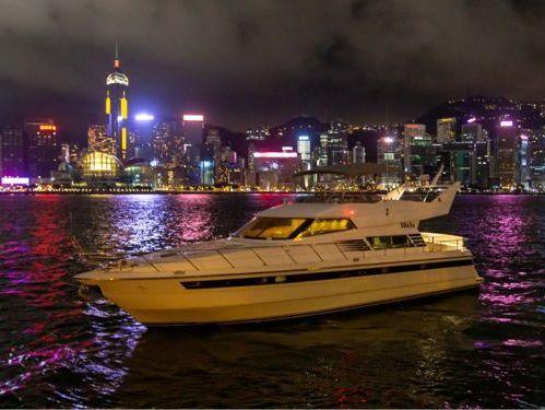 Motorboat Vitech 65 · 1997