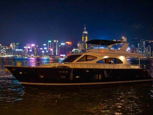 Barco a motor Custom Build Luxury · 2009