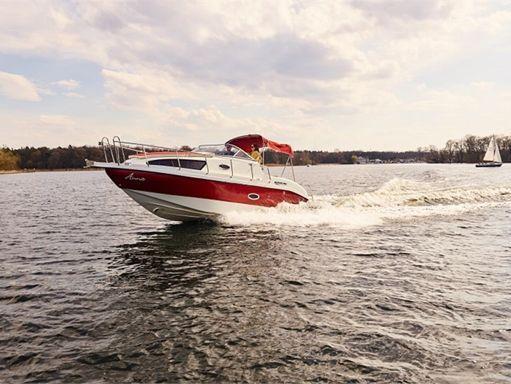 Motorboat Aqualine 750 · 2021 (4)